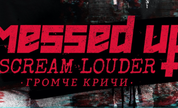 "Messed Up mit neuer Single ""Scream Louder"""